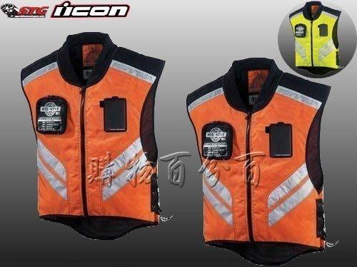 【購物百分百】防摔衣 ICON MIL SPEC MESH反光背心 反光衣 摩托車服 機車馬夾 騎士服 摩托車服 桔色