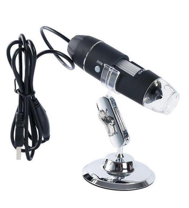 【現貨-台灣寄出】USB電子顯微鏡 可連續變焦1600倍 支援電腦/OTG手機 可測量拍照 放大鏡