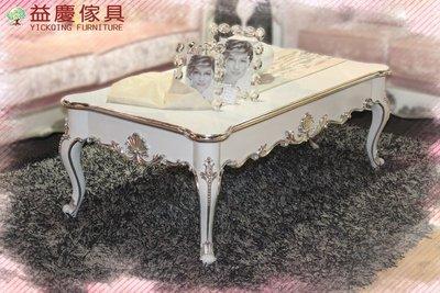 【大熊傢俱】 新古典長方几 歐式茶几 矮几 雕花茶几