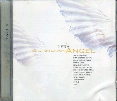 【嘟嘟音樂坊】V.A - Guardian Angel 韓國版