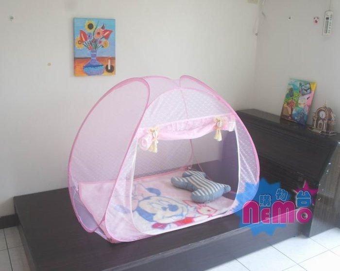 【nemo生活家飾館】兒童蒙古包蚊帳緹花款式/粉紅色