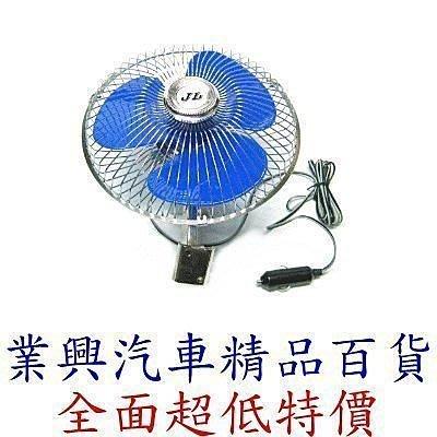 12V8吋電扇 插式 可擺頭或固定 (2G-0165)【業興汽車精品百貨】