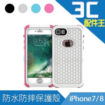 【加購品】Apple iPhone 7 / 8 (共用) 日常/防水保護殼 Newest Waterproof
