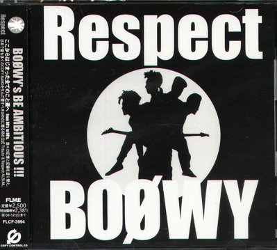 K - BOOWY RESPECT - 日版 - NEW SUGAR LUNCH Vogus Image Sign
