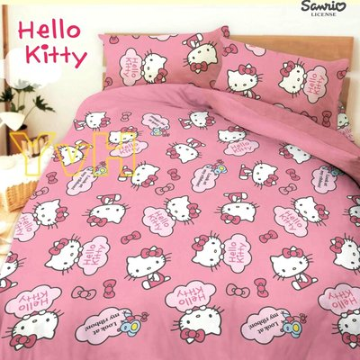 =YvH=正版卡通~Kitty 飄飄雲 粉色 雙人鋪棉床罩兩用被套四件組 台灣製*有床裙*全鋪棉