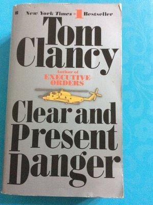 英文小說 電影原著 Clear and Present Danger 迫切的危機