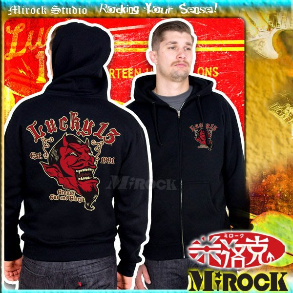 MIROCK米洛克》限時降特賣↘Lucky13美國製品 限量復刻版 背後美式街頭紅魔鬼棉質刷毛內裡連帽外套 帽夾 黑色