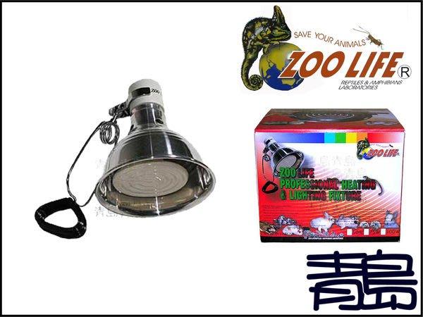 PU。。。青島水族。。。1-12台灣ZOO LIFE---保溫燈罩L+紅外線陶瓷加溫器200W(On/Off)