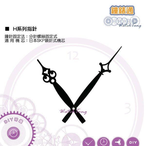 【鐘錶通】H系列鐘針H140106/相容日本SKP鎖針式機芯
