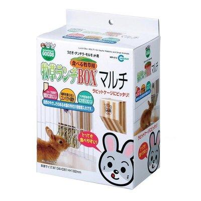 日本Marukan原木雙色牧草架MR-612木製牧草架/牧草盒天竺鼠兔子適用