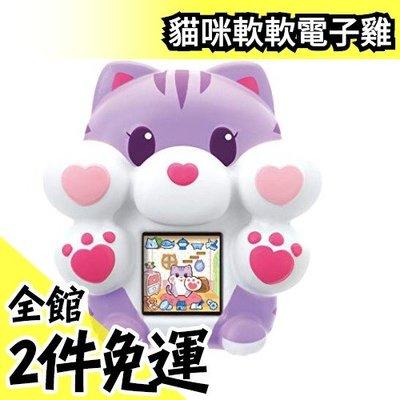?限時下殺?日本 SEGA TOYS 紫貓咪 軟軟電子雞 電子寵物新感覺 Tamagotchi 宅宅新聞推薦