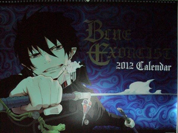 青之驅魔師 2012年 出版社月曆