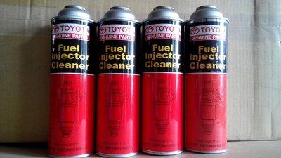 【熱油網】 TOYOTA 豐田原廠 燃油噴油嘴清洗劑 3M PN8912 噴射油嘴清潔劑 替用品 《限超取出貨》