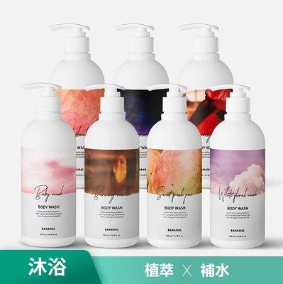 近期韓國爆火🔥BANANAL植物萃取香氛沐浴乳🔥現貨+預購3-4天‼️
