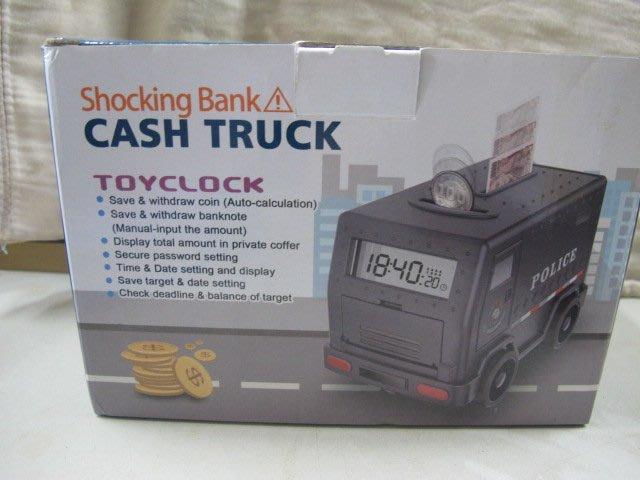二手舖 NO.2526 造型運鈔車存錢筒 cash truck 鬧鈴功能 玩具鬧鐘