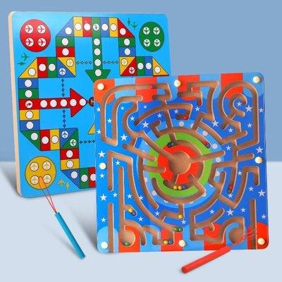 磁性運筆迷宮益智玩具專注力訓練多功能小...