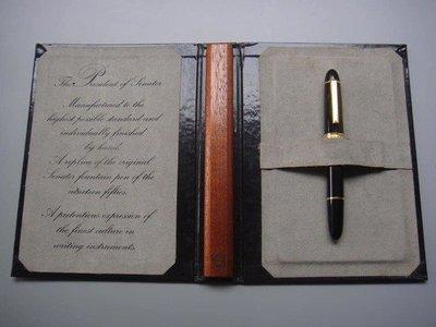 德國Senator President 活塞上墨 8號大筆尖 鋼筆