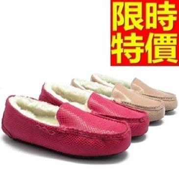 豆豆鞋 女鞋子-冬季加絨蛇紋豹紋時尚女休閒鞋5色65l40[獨家進口][米蘭精品]