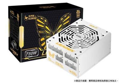 原廠五年保 Super Flower 振華 LEADEX 850W 金牌 80+水晶全模組全日系 電源供應器 台中市