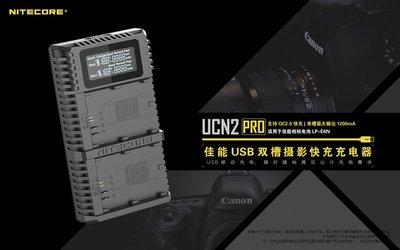 @佳鑫相機@(全新)NITECORE雙槽快充USB充電器UCN2 PRO(液晶顯示)適Canon LP-E6/E6N電池