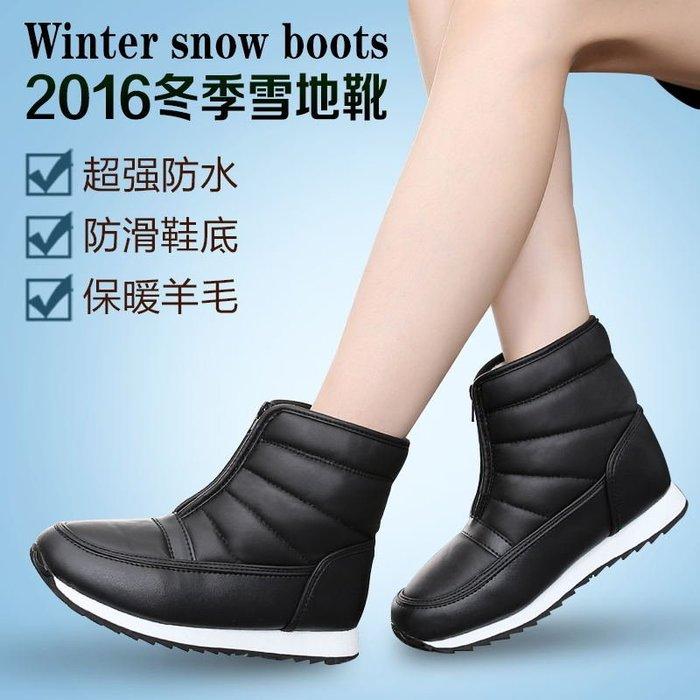 冬季男鞋 靴子 男雪靴 女士中老年雪鞋防滑防水爸爸鞋保暖棉鞋老人加絨短靴大碼女鞋 爺爺保暖靴 工作鞋居家鞋