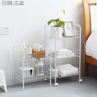 收納 浴室收納收納置物架多層家用臥室廚房可移動帶輪浴室宿舍寢室神器小手推車