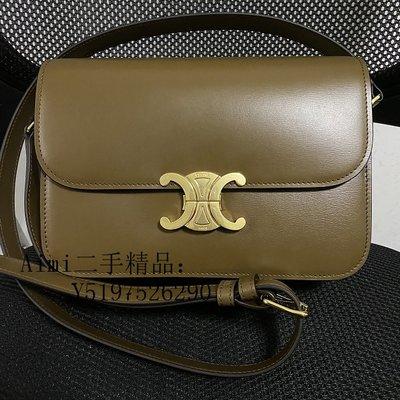 Aimi二手精品 celine Triomphe Box 中型22CM 亮面小牛皮 兩用包 斜跨/肩背 駝色 百搭單品