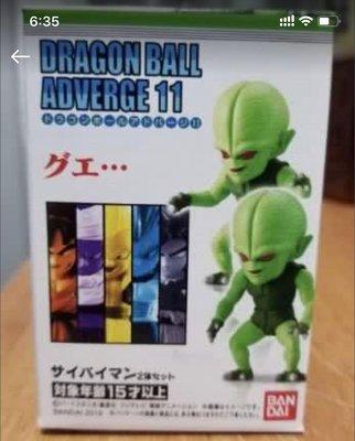 Dragon ball adverge 培植人