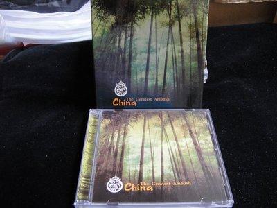 【198樂坊】The Greatest Ambush China(十面埋伏絲竹樂坊....台版)CZ