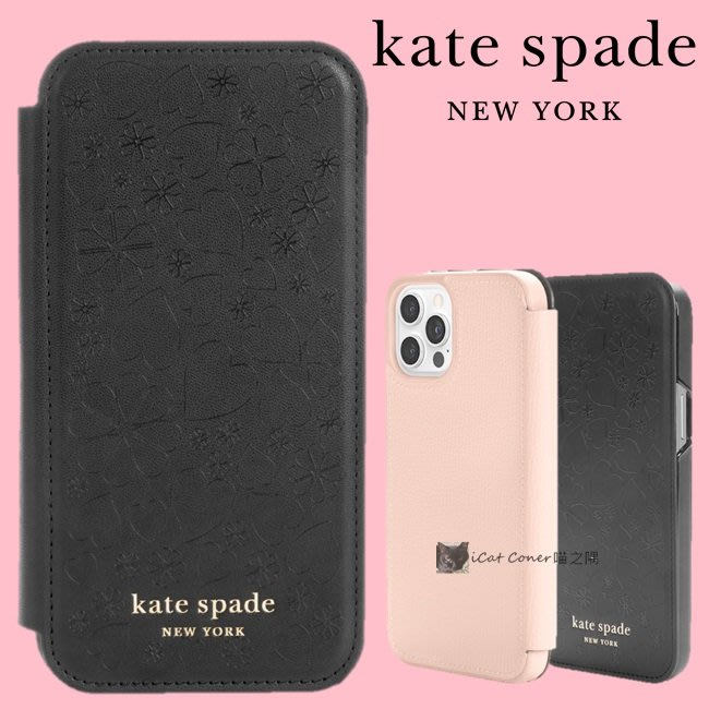 Kate Spade New York iPhone 12 Pro Max (6.7 吋) 側翻皮套 喵之隅