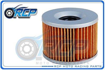 RCP 401 機油芯 機油心 紙式 EL250 ELIMINATOR LX 台製品