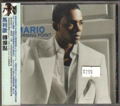華聲唱片- 馬利歐 MARIO / 轉淚點 TURNING POINT  / 全新未拆CD -- 110311