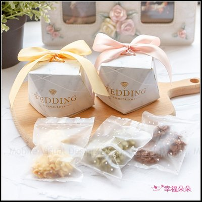 鑽石大理石紋盒+3片手工曲奇餅乾(2色緞帶可選-需DIY組裝)-基本1種口味50盒起訂 婚禮小物