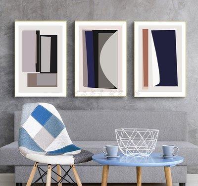 丹麥幾何色彩色塊北歐幾何藝術抽象裝飾畫畫芯高清微噴打印畫芯(不含框)