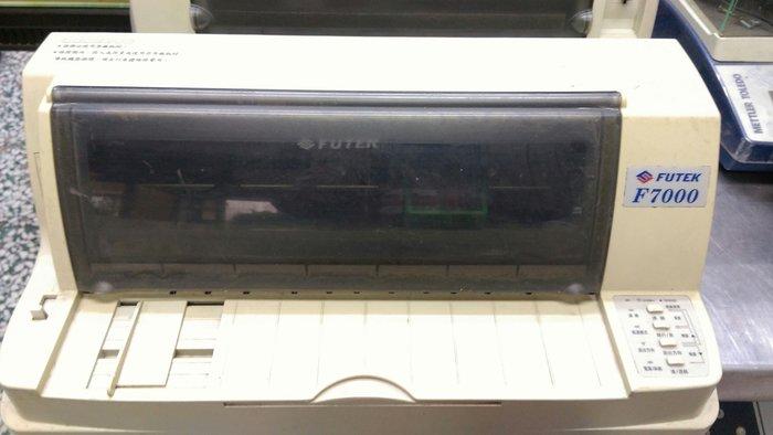 【中友列表機專賣店】FUTEK F7000 80行 24針高速點矩陣列表機