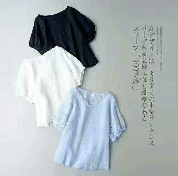 楦巷亦宅 春夏亞麻簍空刺繡蝙蝠袖襯衫上衣 /AU17