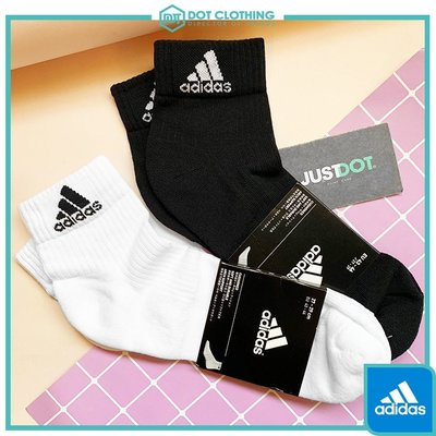 DOT 聚點ADIDAS 3S PER AN HC LOGO SOCKS 黑白 基本款中筒襪 男女款 單雙 AA2291