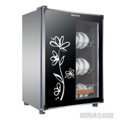 新款毛巾消毒柜家用小型台式不銹鋼單門商用迷你桌面消毒立式 YDL