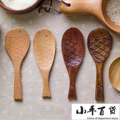 飯勺 飯瓢楓木木製魚形不粘米盛飯勺子飯...