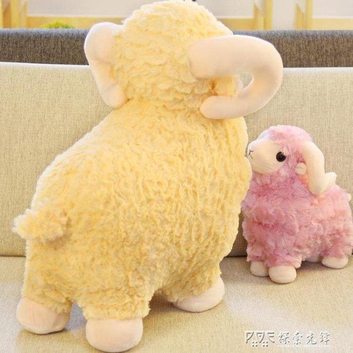 (免運)仿真小綿羊可愛羊毛絨玩具玩偶公仔娃娃生日 [BOOM]