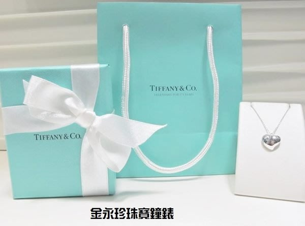 金永珍珠寶鐘錶*Tiffany&Co  經典愛心 Full Love 滿愛項鍊 心型項鍊 情人節 生日禮物*
