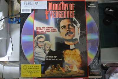 LD 影集 ~ 特戰出擊 MINISTRY OF VENGEANCE ~1989 IMAGE  ID7844 無IFPI