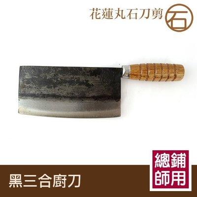 餐具 菜刀 生活 雜貨 五金 中式菜刀...