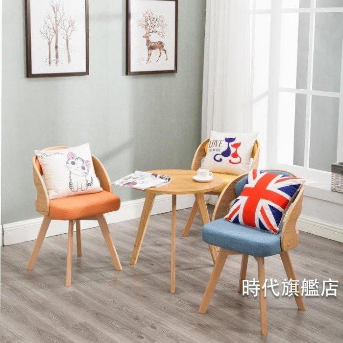實木陽臺桌椅三件套小茶几組合休閒椅臥室椅庭院椅現代簡約椅創意XW