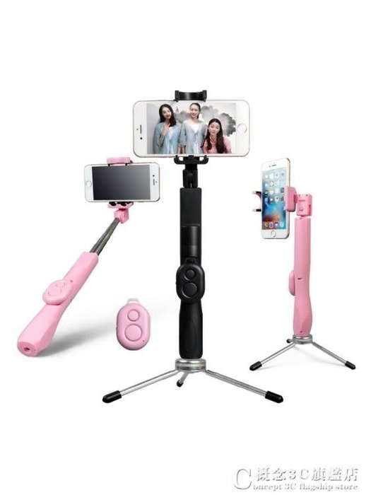 通用型自拍桿藍芽三腳架vivo華為oppo小米6手機iPhoneX拍照神器