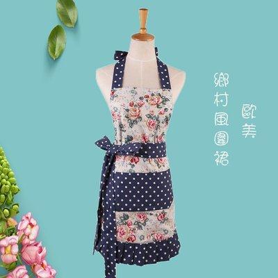 圍裙甜心~鄉村風花卉圍裙【現貨】