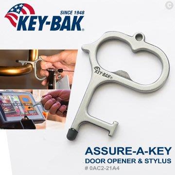 【IUHT】KEY BAK Assure-A-Key多功能指環 (#0AC2-21A4)