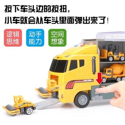 大金玩具兒童耐摔合金小汽車模型套裝寶寶玩具挖掘機卡車工程車男孩1-6歲3
