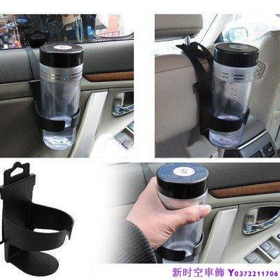 新时空車飾 TOYOTA 車用置杯架 水杯架 飲料架 VIOS RAV4 ALTIS WISH CAMRY PREVIA