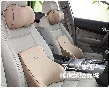 【格倫雅】^汽車腰靠 車用靠墊靠背腰枕腰墊 竹炭記憶棉內芯套裝27777[g-l-y66
